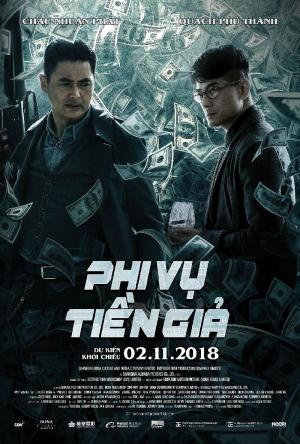 PHI VỤ TIỀN GIẢ - Project Gutenberg (2018)