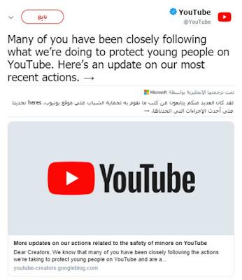 شروط اليوتيوب على التعليقات يغلق الملايين من التعليقات
