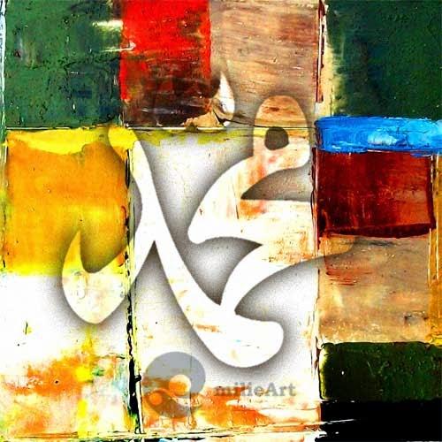 kaligrafi muhammad kuning