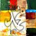 Lukisan Kaligrafi Muhammad Kuning 60x60cm MD-78