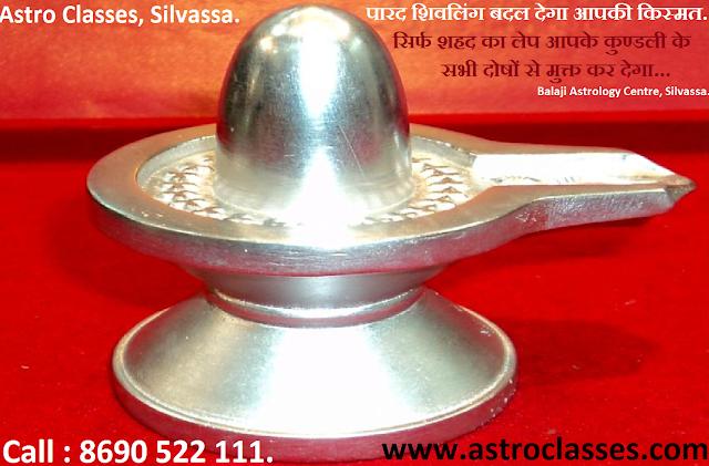 Bhagwan Shiva.