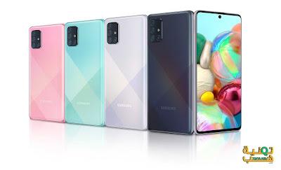 ٍسعر ومواصفات Samsung Galaxy A71 ومميزاته وعيوبه