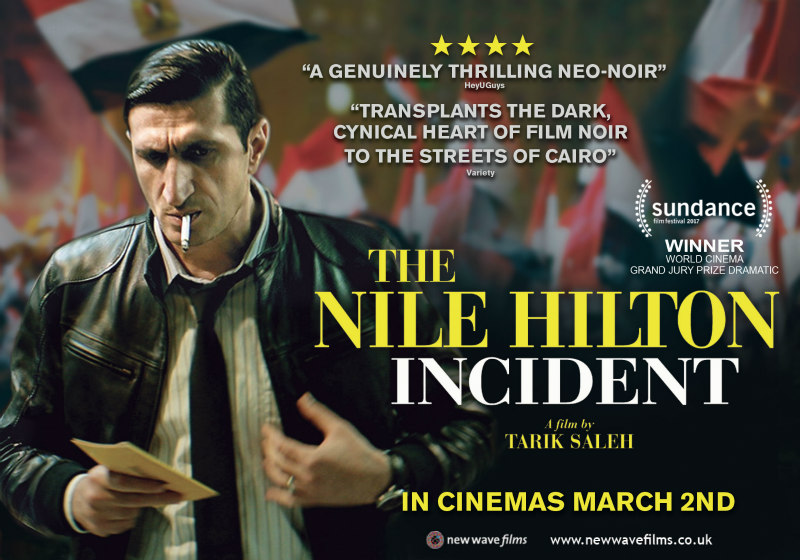 THE NILE HILTON INCIDENT uk poster