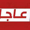 وزارة القوى العاملة موعد صرف الدفعة الثانية والثالثة من منحة 500 ج للعمالة غير المنتظمة