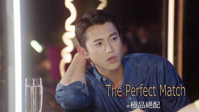Drama Cina The Perfect Match