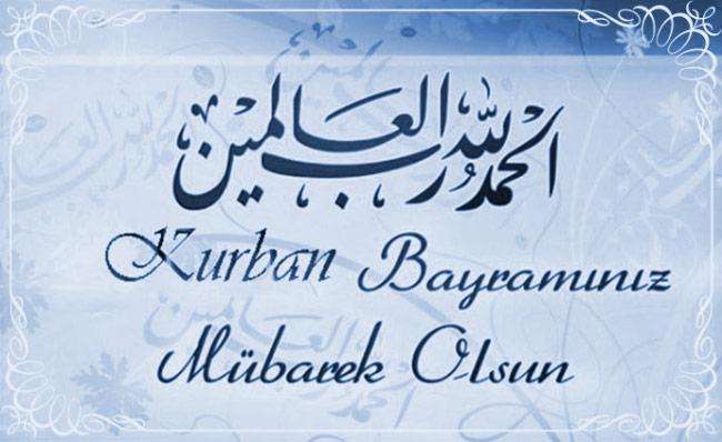 Kurban Bayramı Kutlama Mesajları - www.inanankalpler.net
