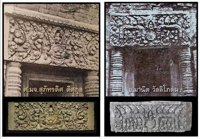 Thailand calls for return of over 60 looted ancient artworks