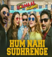 Hum Nahi Sudhrenge Song Lyrics by Armaan Malik