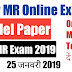 Navy MR Online Exam 25 जनवरी 2019