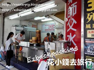 Hsinchu breakfast