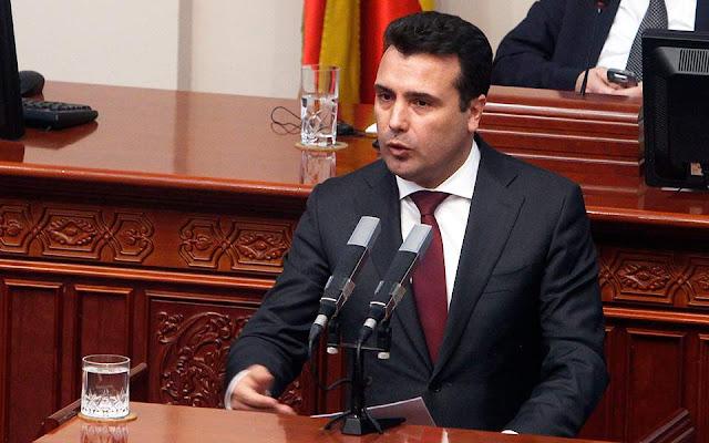 Παρασκηνιακές διαπραγματεύσεις εντός της ΠΓΔΜ