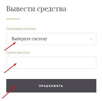 Регистрация в Qustate 5