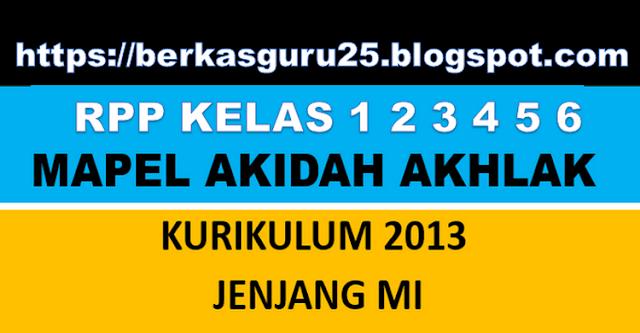 RPP Mata Pelajaran (Mapel) Akidah Akhlak Madrasah Ibtidaiyah (MI) Kelas 1,2,3 4, 5, 6
