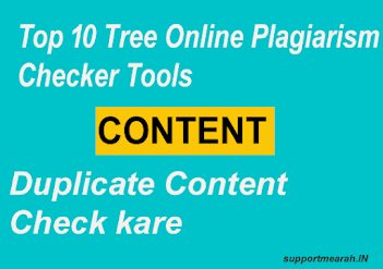 duplicate content check kaise kare