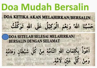 Bukaan Rahim Doa Cepat Bersalin