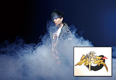 "JJ Lin ""Royal Dragon Of Three Kingdoms"""