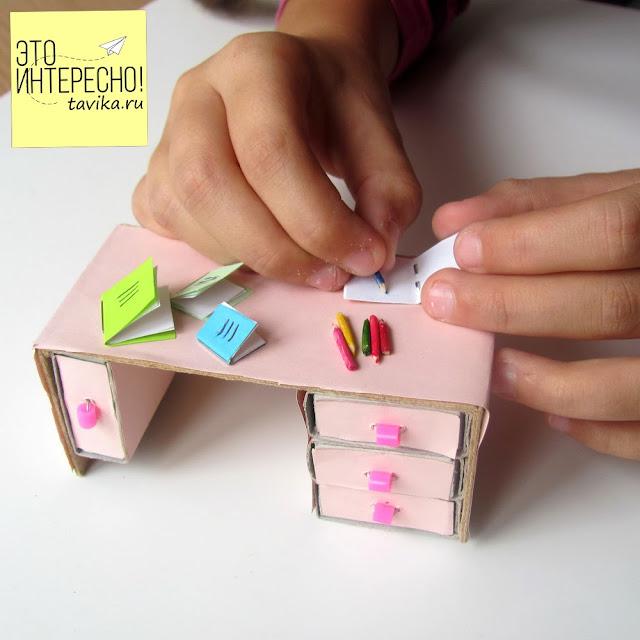 игрушечный столик своими руками