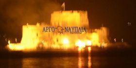 Κάηκε σκάφος της Αρχαιολογικής Υπηρεσίας στο Μπούρτζι - ΦΩΤΟ - ΒΙΝΤΕΟ