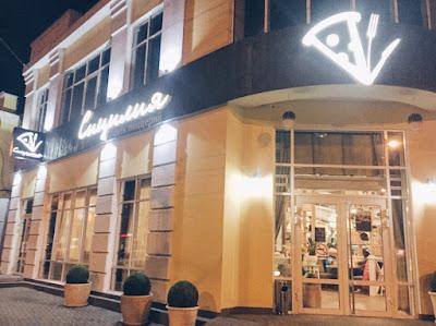 Кафе Сицилия в Таганроге