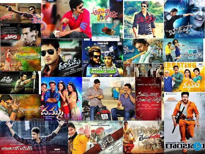Top Rated  50 Telugu Movies