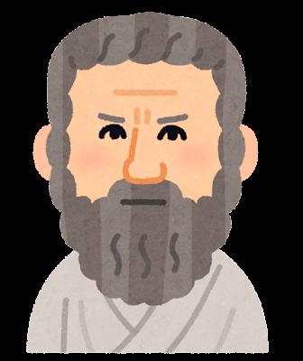 プラトンの似顔絵イラスト