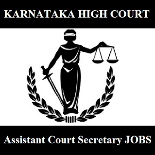 High Court of Karnataka, Karnataka, High Court, HC Karnataka, Karnataka High Court, Court Secretary, 10th, freejobalert, Sarkari Naukri, Latest Jobs, hc karnataka logo