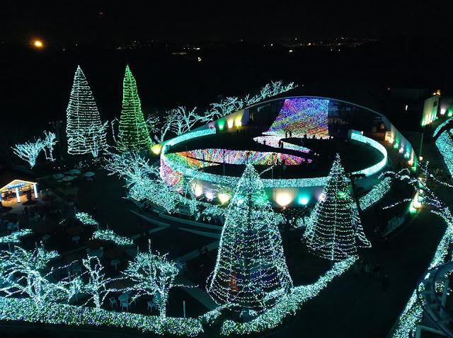 Yomiuri Land illuminations