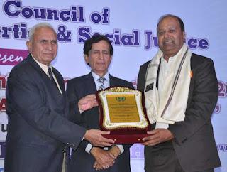 जे.सी. बोस विश्वविद्यालय के कुलपति प्रो. दिनेश कुमार 'सबसे प्रतिष्ठित कुलपति पुरस्कार' से सम्मानित