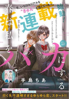 Chia Teshima com mais uma série nova na Betsucomi
