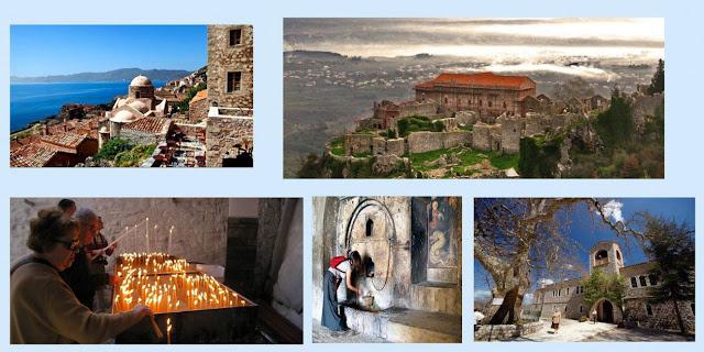 Ενεργητικές πολιτικές και δράσεις για την αύξηση της επισκεψιμότητας στην Πελοπόννησο από τον Τουριστικό Οργανισμό Πελοποννήσου