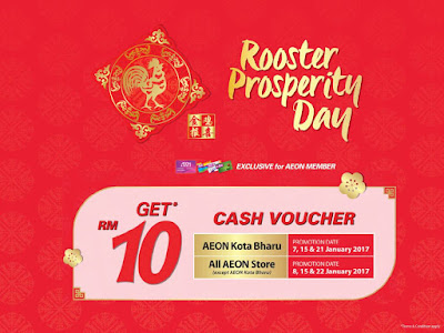 AEON Member Rooster Prosperity Day CNY Free Cash Voucher Promo