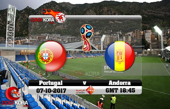 مشاهدة مباراة أندورا والبرتغال اليوم 7-10-2017 تصفيات كأس العالم