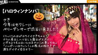 326EVA-008 【Halloween Nampa x Saki-chan Hen] GET the Fortune-telling Cos Saki! Massive ejaculation with a drunken SEX & immediate mann mating of Hiki Iki is too erotic …!