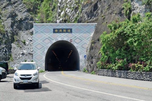SUHUA HIGHWAYS Taiwan, 118 km.