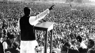 ১৯৭১ সালের ৭ই মার্চ তারিখে ঢাকার রেসকোর্স ময়দানে জাতির পিতা বঙ্গবন্ধু শেখ মুজিবুর রহমানের দেওয়া ঐতিহাসিক ভাষণ