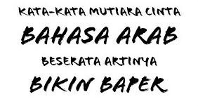 Kata Mutiara Bahasa Arab Latin Beserta Artinya