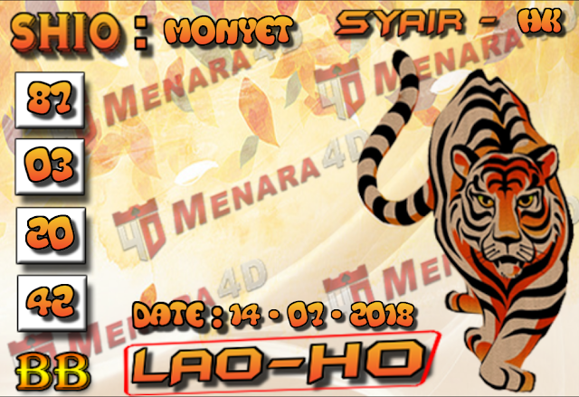 Kode Syair HK 14-07-2018
