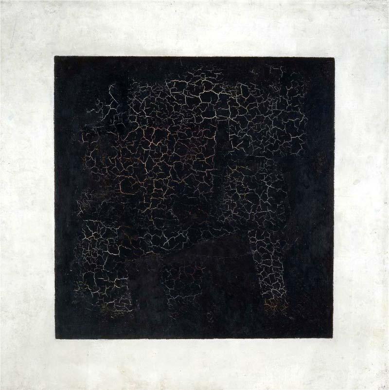 Известные картины мира – Чёрный квадрат