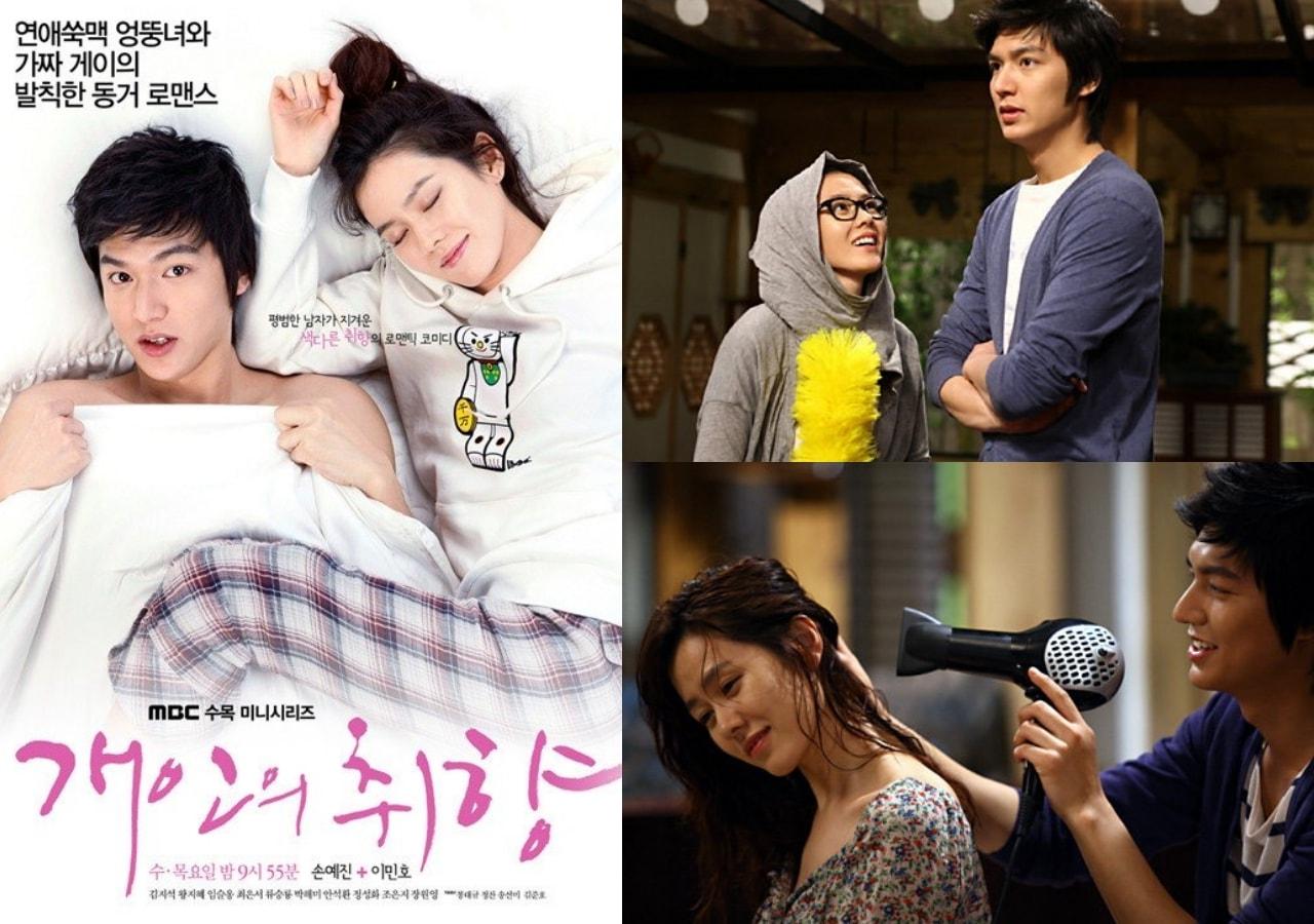 7 ซีรี่ย์เกาหลีดี ๆ ของลีมินโฮ แฟนคลับห้ามพลาด!
