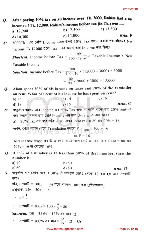 Job Math Solution