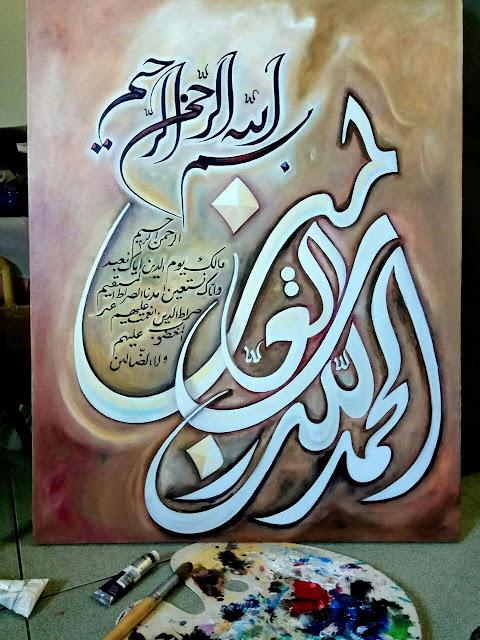 kaligrafi%2Blukisan%2B%25284%2529