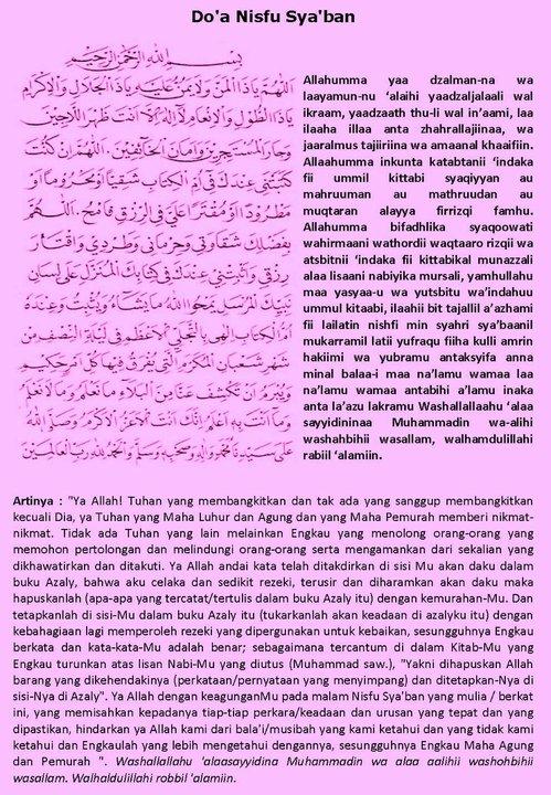Bulan Cahaya : ::: Doa Nisfu Sya'ban