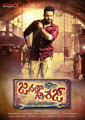 Janatha-Garage-Songs