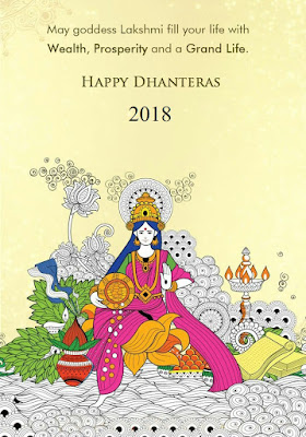 happy-dhanteras-2018-images-wishes-status-in-hindi-english