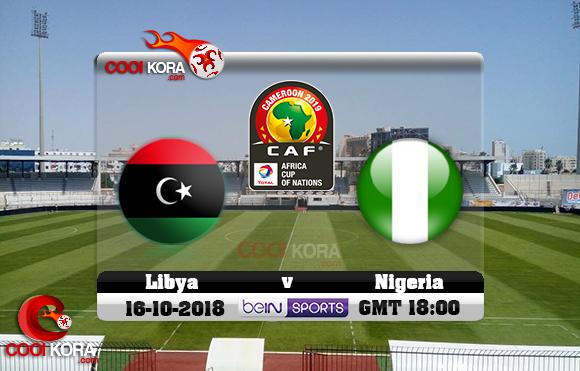 مشاهدة مباراة ليبيا ونيجيريا اليوم 16-10-2018 تصفيات كأس أمم أفريقيا