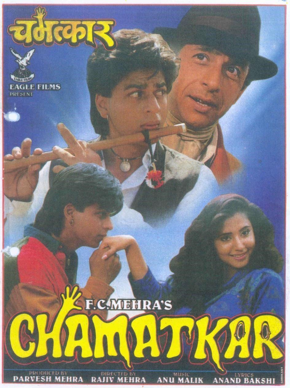 judul film shahrukh khan jadul banget
