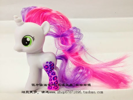New Sweetie Belle Brushable