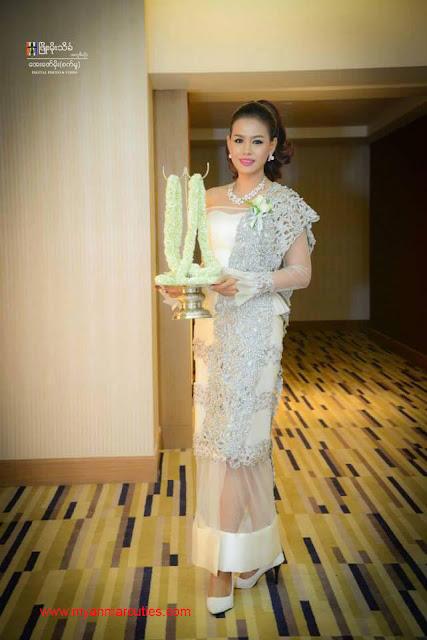 Aye Wut Yee Thaung