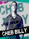 Cheb Billy-Nti Lgalb 2017