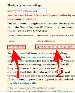 Blog me domain add kaise kare 4